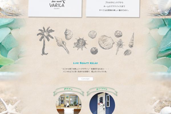 Hair resort VARILA 公式ホームページ開設しました