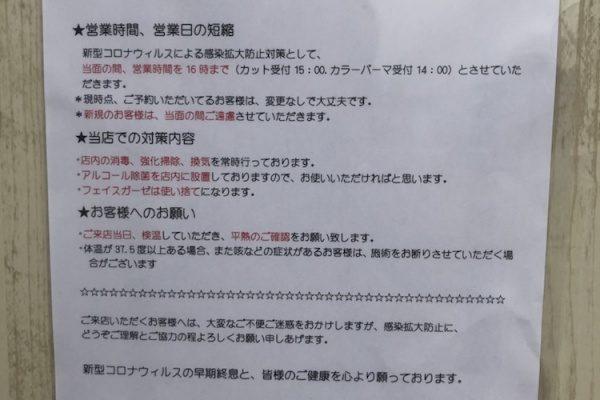 5月スタート☆